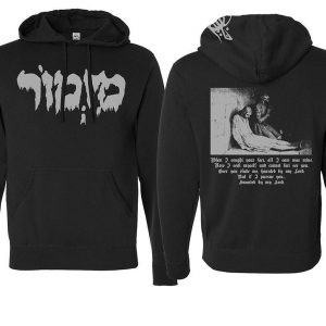 Mizmor Hooded Sweater