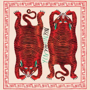 Yin Yin – The Rabbit That Hunts Tigers